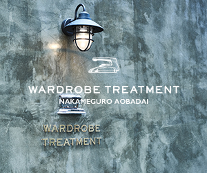 Laundrytimes ランドリータイムスは高級クリーニングサービス WARDROBE TREATMENT 目黒青葉台店より発信するWEBマガジンです